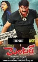 Mental Hindi Dubbed