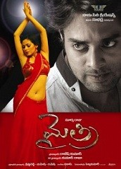 Mythri Hindi Dubbed