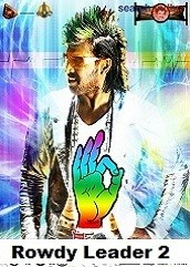 Rowdy Leader 2 Hindi Dubbed