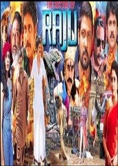 The Return Of Raju Hindi Dubbed