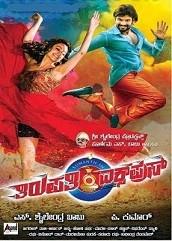 Tirupathi Express Hindi Dubbed