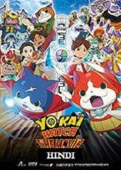 Yo-Kai Watch: The Movie Hindi Dubbed