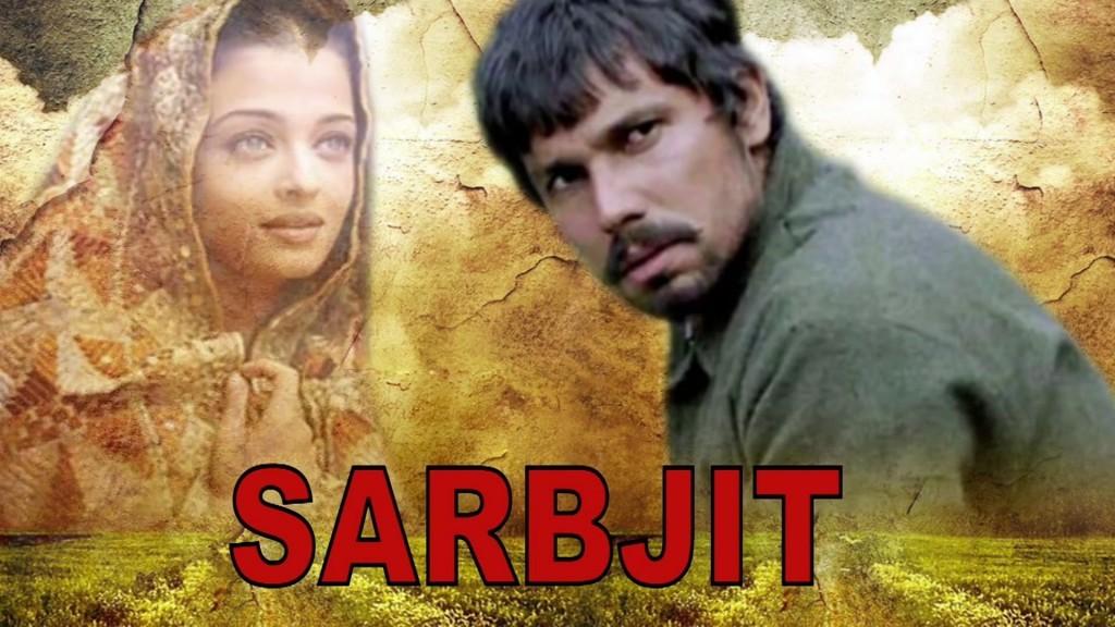 Sarabjit (2016)
