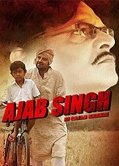 Ajab Singh Ki Gazab Kahani (2017)