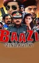 Baazi Zindagi Ki (2017)