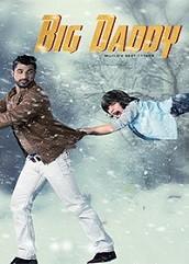 Big Daddy (2017)