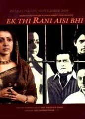 Ek Thi Rani Aisi Bhi (2017)