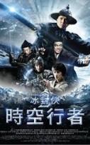 Iceman 2 (2017)