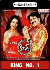 King No. 1 Hindi Dubbed