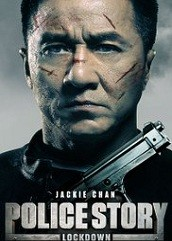 Police Story Lockdown Hindi Dubbed