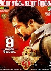 Singam 3 Hindi Dubbed