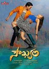 Soukhyam Hindi Dubbed