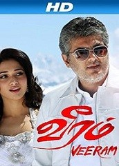 Veeram Hindi Dubbed
