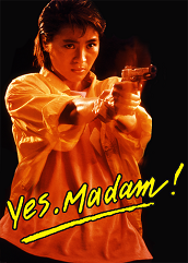 Yes Madam Hindi Dubbed