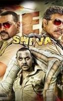 ACP Shiva Hindi Dubbed
