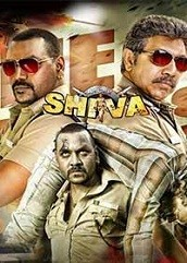 ACP Shiva Hindi Dubbed