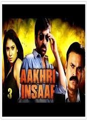 Aakhri Insaaf Hindi Dubbed