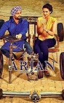 Arjan (2017)