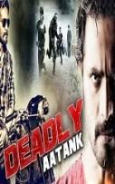 Deadly Aatank Hindi Dubbed