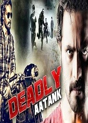 Deadly Aatank Hindi Dubbed