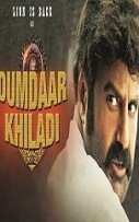 Dumdaar Khiladi Hindi Dubbed