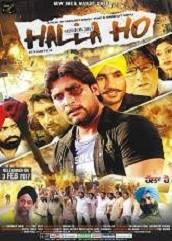 Halla Ho (2017)