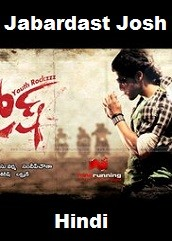 Jabardast Josh Hindi Dubbed