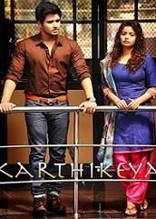 Karthikeya (2014)
