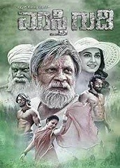 Maasthi Gudi (2017)
