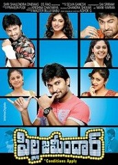 Pilla Zamindar Hindi Dubbed