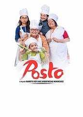 Posto (2017)