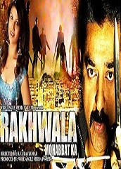 Rakhwala Mohabbat Ka Hindi Dubbed