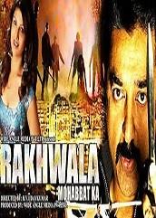 Rakhwala Mohabbat Ka Hindi Dubbed