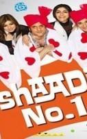Shaadi No. 1 (2005)