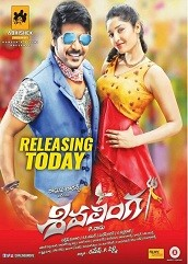Shivalinga Telugu Movie (2017)