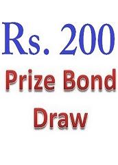 200 Prize Bond Full List 15 June (2017)
