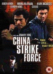 China Strike Force Hindi Dubbed