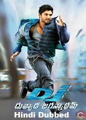 DJ: Duvvada Jagannadham Hindi Dubbed