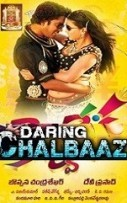 Daring Chaalbaaz Hindi Dubbed