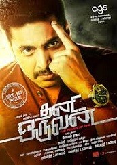 Double Attack 2 Hindi Dubbed
