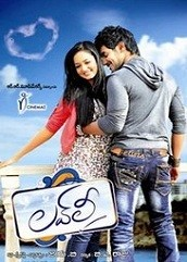 Lovely Hindi Dubbed