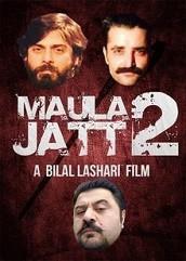 Maula Jatt 2 (2019)