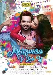 Mehrunisa V Lub U (2017)