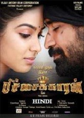 Pichaikkaran Hindi Dubbed