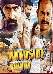 Roadside Rowdy Hindi Dubbed