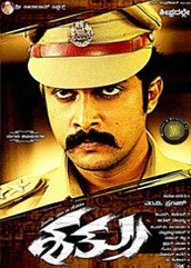Shatru Hindi Dubbed