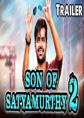 Son Of Satyamurthy 2 Hindi Dubbed