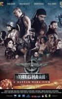 Yalgaar (2017)