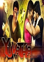Yuvatha Hindi Dubbed