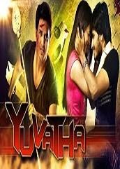 Yuvatha Hindi Dubbed